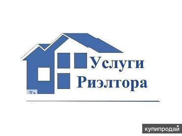 агентства недвижимости бишкек in Кыргызстан | ОСТАЛЬНЫЕ УСЛУГИ: 2 комнаты, 1 кв. м