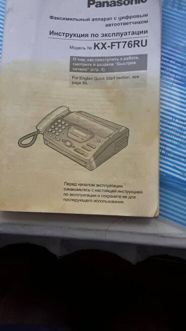 Телефон, факс Panasonic в черном цвете, новый в коробке . Полный