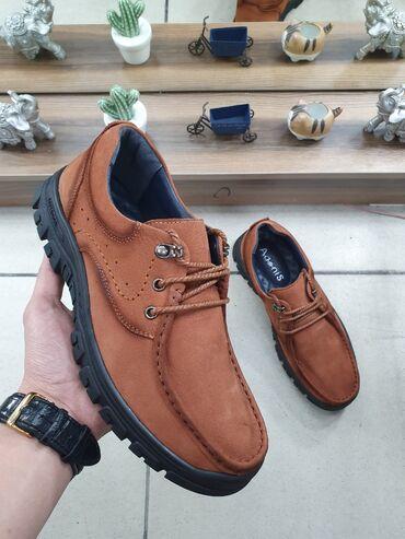 !!!!!АКЦИЯ!!!!!Скидки на обувь из натуральной кожи.Цена со скидкой