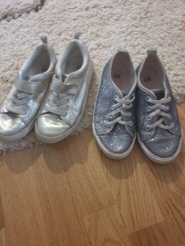 Dečije Cipele i Čizme | Sid: Hm patike