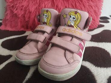Dečije Cipele i Čizme - Kladovo: Patike za devojcice Adidas princessOcuvane. Br 23, duzina unutrasnjeg