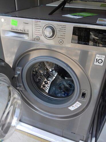 Электроника в Агстафа: Фронтальная Автоматическая Стиральная Машина LG 9 кг