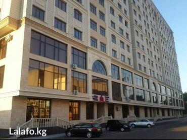 квартиры с последующим выкупом in Кыргызстан | КУПЛЮ КВАРТИРУ: 3 комнаты, 135 кв. м