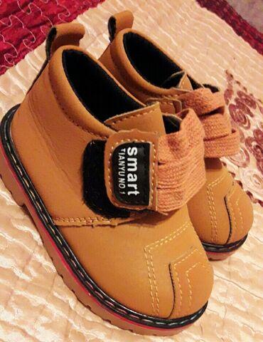 Обувь на мальчика размер 22 одевали один раз