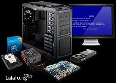 Компания Alliance Print - профессиональный ремонт компьютеров и ноутбу в Бишкек