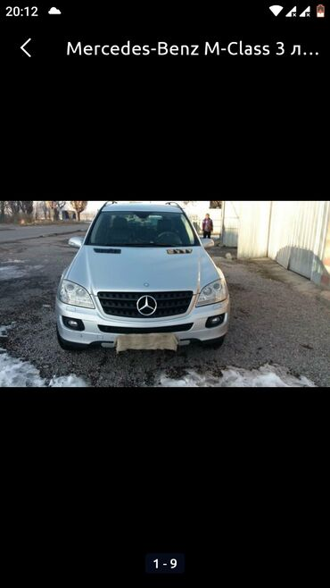 Mercedes-Benz - Кант: Mercedes-Benz ML 320 3.2 л. 2009