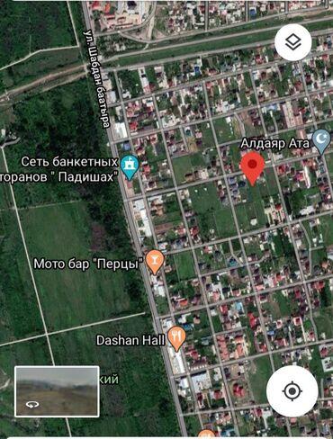 uchastok malaja dolina в Кыргызстан: Продам 25 соток Для бизнеса
