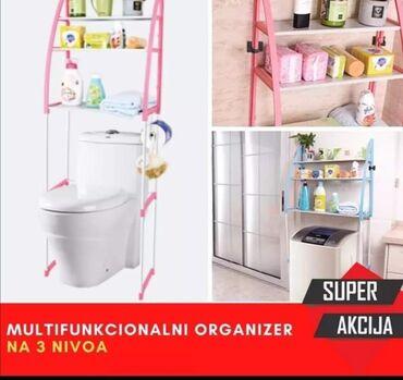Nameštaj - Vladicin Han: Multifunkcionalni organizer za kupatiloCena 2200 din.Slanje