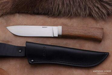 Туристический нож Пурт – БаскоТуристический нож «ПУРТ РЯДОВОЙ»