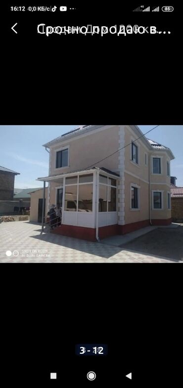 Недвижимость - Военно-Антоновка: 160 кв. м 5 комнат, Гараж, Утепленный, Теплый пол
