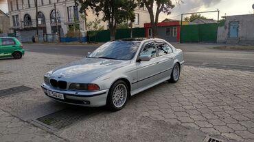 электромясорубка бишкек in Кыргызстан   ДРУГОЙ ДОМАШНИЙ ДЕКОР: BMW 540 4.4 л. 1997   280000 км