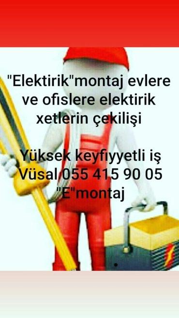 """Mingəçevir şəhərində """"Elektirik""""montaji."""