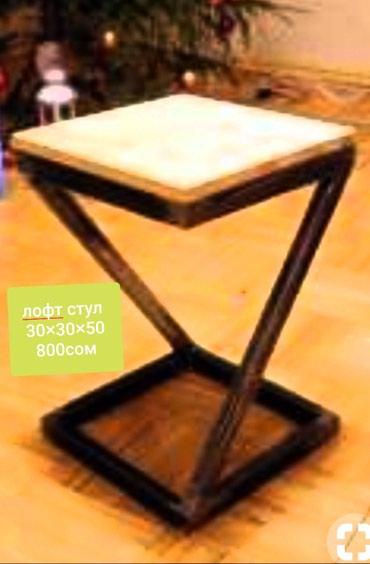 Принимаем заказы на лофт мебель в Бишкек