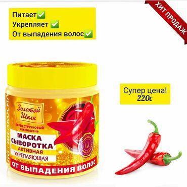 Цена:220сОригинал:100%Производство:РоссияНасыщенная кремовая текстура