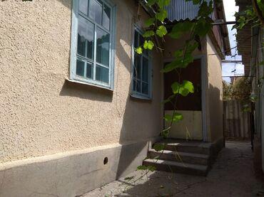 Продам Дом 44 кв. м, 3 комнаты