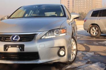 Lexus CT 2011 в Бишкек