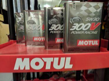 Моторные, мотоциклетные,спортивные масла марки MOTUL