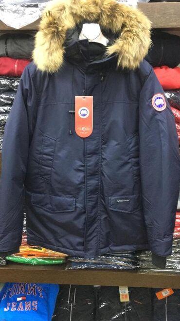 Zimska jakna sa krznom - Srbija: Zimska jakna Canada sa prirodnim krznom jos jedna 3XL velicina