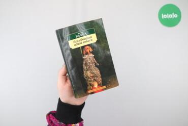 "Книга ""Исследования одной собаки"" Франц Кафка   Палітурка: м'яка Мова"