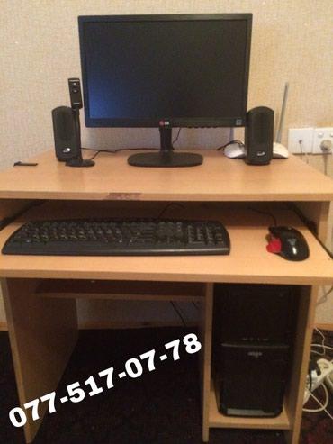 İsmayıllı şəhərində Yığılma kompüterdi üstündə kalonka,kamera,stolu və firma makro