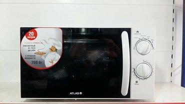 Микроволновый печь atlas  в Бишкек
