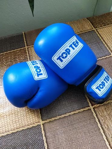 боксерские-перчатки-на-заказ в Кыргызстан: Боксерские перчатки Кожаные