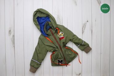 Дитяча куртка з ведмедиком Lindor    Довжина: 41 см Ширина плеча: 27 с