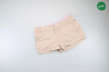 Жіночі шорти Cubus, р. М   Довжина: 33 см Напівобхват талії: 42 см Нап