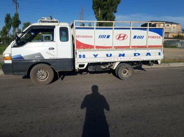 Такси пятерочка - Кыргызстан: Портер | По городу | Борт 3 т | Грузчики