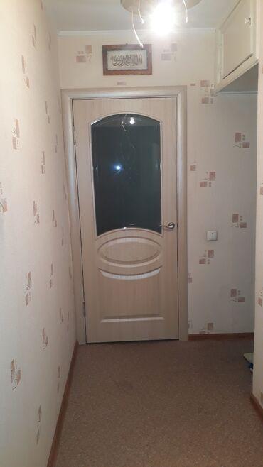 портативные колонки 7 1 в Кыргызстан: Продается квартира: 1 комната, 33 кв. м