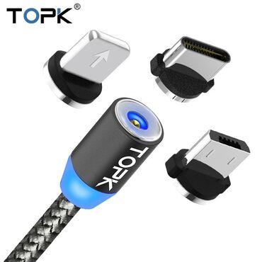Kabellər və adapterlər - Azərbaycan: Yeni maqnitli USB geldi. Her nov telefonlar ucun