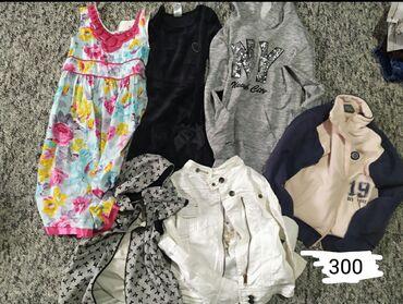 Zenske garder - Srbija: Rasprodaja zenske garderobe sve sto vas zanima pitajte moze i prodaja