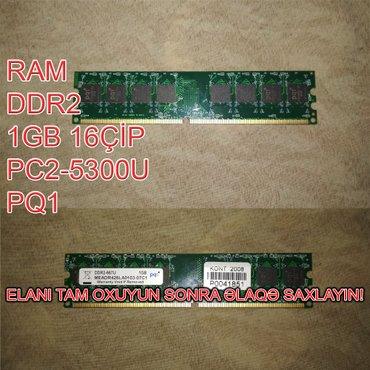 Ram DDR2 1GB в Баку