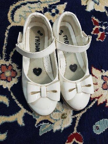 женские туфли кожа в Кыргызстан: Детская туфля лаковая кожа размер 31 фирма гномик