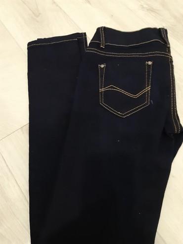 Pantalone, vel.28(elastina dosta)novo - Sremska Mitrovica