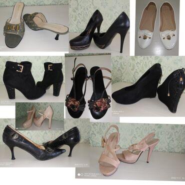 Обувь от 100 сом до 700 сом