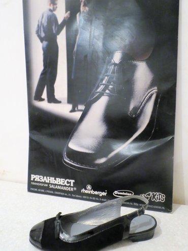 Sumqayıt şəhərində Размеры 37. 38. 39  Немецкая обувь. натуральная кожа.