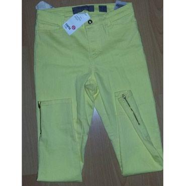 Nove pantalone sa etiketom,velicina 28,ovo L u opisu sam slucajno - Paracin