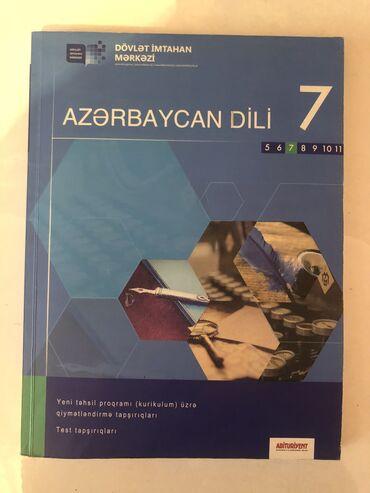 Qiymətləri 1-5 manat arası dəyişir. Çoxu 1 ci əl təp təzədi demək