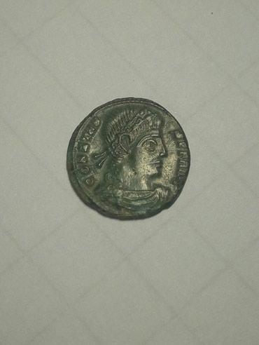 Monete | Srbija: Kovanica Rim CONSTANS  kovana u Sisku, lep 900gin