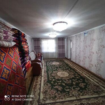 купить диски гольф 4 в Кыргызстан: Продам Дом 111111111 кв. м, 4 комнаты