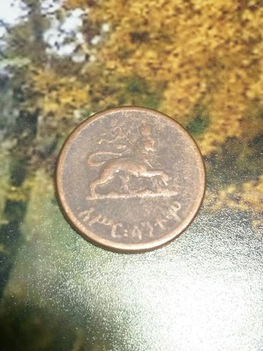 кованица 10 центи Етиопија 75дин - Kragujevac