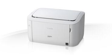 Canon LBP-6030W (600х600 dpi, ч/б, 18 стр/мин, USB) Wi-Fi White