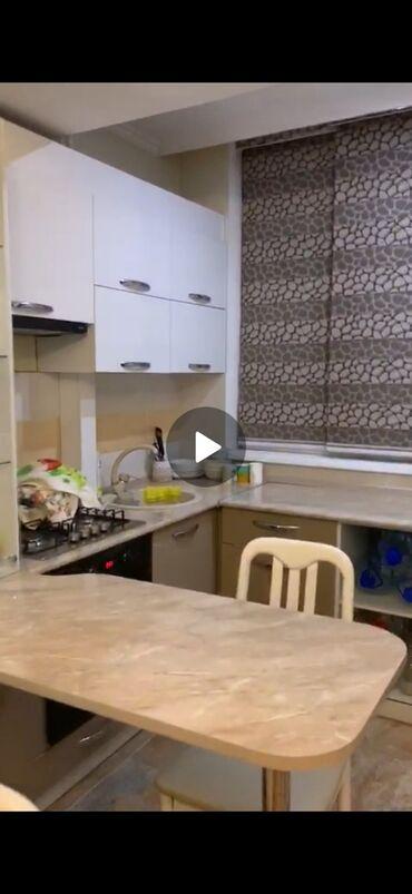 Продается квартира: Элитка, Моссовет, 2 комнаты, 48 кв. м