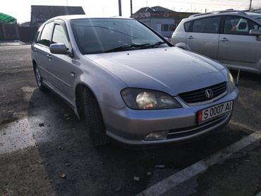 Honda Avancier 2002 в Бишкек