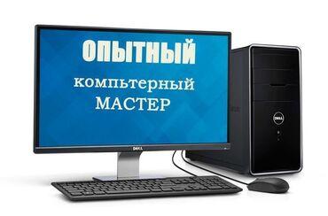 Surface 2 microsoft - Кыргызстан: Установка Windows 7, 8, 10   Установка Microsoft office 2007, 2010, 20