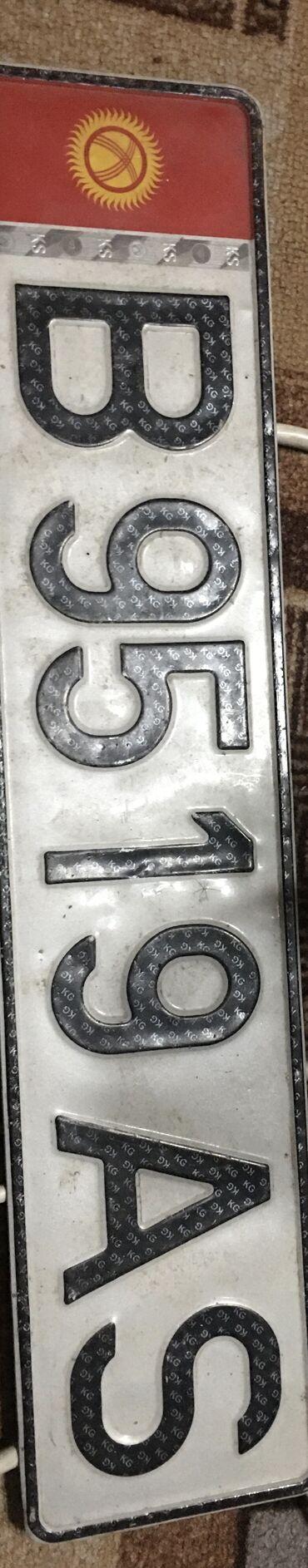 Бюро находок - Кыргызстан: Нашли гос номер с ново-Покровка 17,04