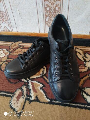 Кожаные мужские батиночки от фирмы Mascotte, качество люкс, 42 размер