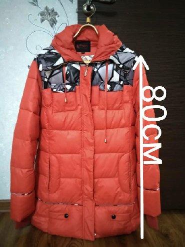 Куртка + жилетка, размер 48-50! Идеальное состояние
