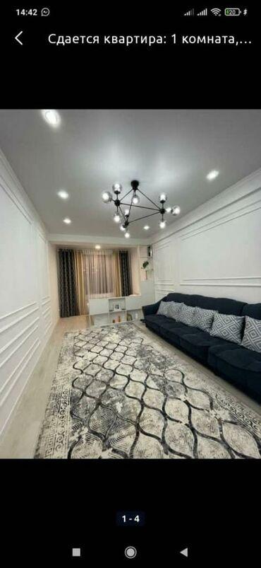 Аренда квартир - Бишкек: Посуточные квартиры,посуточная квартира Бишкек квартира посуточно